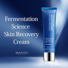 [Manyo Factory Direct operation] ★Midnight Cream★ 98% Natural Soothing Recovery Cream with Skin Sc