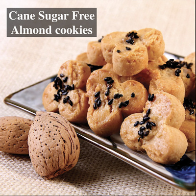 Cane Sugar Free Almond Cookies 300gm