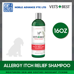 [VETS BEST] ALLERGY ITCH RELIEF SHAMPOO 16oz.
