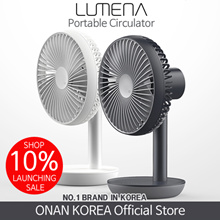 [LAUNCHING SALE!] ONAN KOREA LUMENA N9-FAN Wireless STAND / Circulator / Portable USB Fan