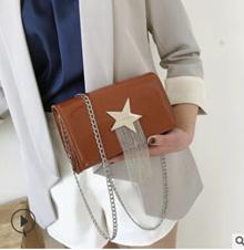 Bag 2018 new Korean fashion stars tassel mini bag sequins chain shoulder slung female bag small squa