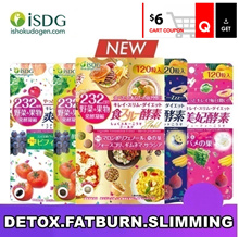 BUY 2 GET $6 OFF ♥ [ISDG] AUTHORISED SELLER ♥ ISDG JAPAN NO.1 ENZYME SLIMMING/DETOX/BURN FATS