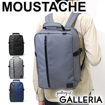 Mustache rucksack MOUSTACHE rucksack backpack PC storage square commuting  B4 men s ladies JCZ-6011 1d2dd0e725714