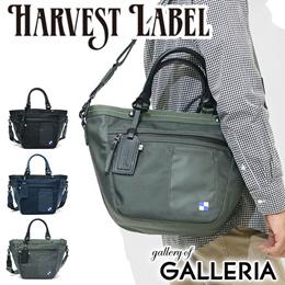 Harvest label tote bag HARVEST LABEL Bullet Line Barrett line 2 - WAY TOTE  MINI 2 538a4547c6582