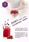 FREE 1 SACHET MAQUI DETOX BERRIES DRINK~~ONE BOX 14PKTS - Formulated from France) ★ MAQUI DX