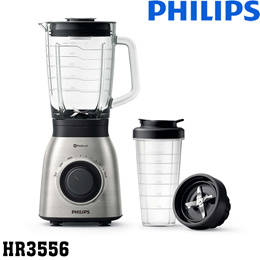Philips HR3556 High Speed Blender 27000 rpm Speed control Dishwasher available 700W