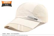 The summer dry hat MENS HAT sun cap summer travel baseball cap female breathable peaked cap