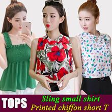 【Special clearance】Korean dresses/off shoulder  tops/knitt T-shirts/Sling shirt/Strapless/Cheapes