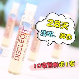 Decleor / beauty, whitening, brightening, VC essence, fleck, moisturizing, vitamin C essence, 1 pack