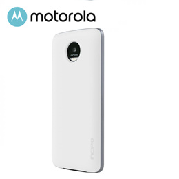 Motorola E4 Secret Codes