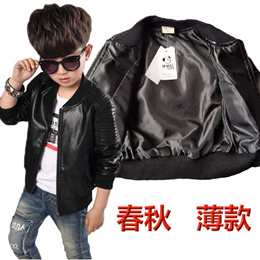 Children s wear fall/winter boys jackets leather 2017 new spring for children children with Korean a