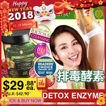 [LAST DAY $29.88ea*! HURRY!] ♥NANO DETOX/ SLIMMING DAY ENZYME ♥FAST WEIGHT-LOSS ♥100% JAPAN MADE