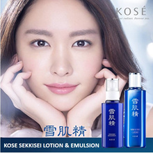 KOSE No.1 SEKKISEI Lotion 100ml- Improves skin's texture reduces pigmentation freckles!