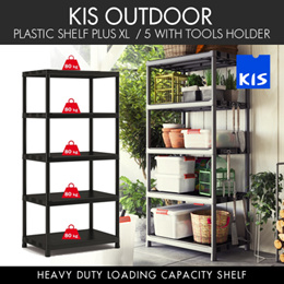 [KIS] Outdoor Plastic Shelf Plus XL / 5 With Tools Holder | Heavy Duty | Waterproof | Made in Italy