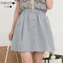 TOKICHOI - Multi-Color Cuite Mini Skirt-190831