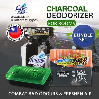 Coupon Friendlyu2022 Popular Taiwan Brand U2022 [Bundle Set] Farcent Room Charcoal  Deodorizer U2022 For Fridge Shoes Cabinet