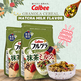 [Japan limited Ed]Calbee Granola Cereal Matcha Milk Flavor. 600g. Expiry Aug 2021. Dont Miss!!