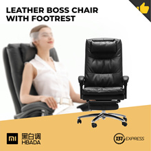 Xiaomi Hbada Leather Boss Chair With Footrest [First Layer Cowhide Leather/ Breathable/ Reclinable]
