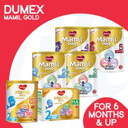 [DUMEX] Mamil Gold Step 2/3/4/5 HA/Soy/Mama Babies/Childrens Milk Formula 800g/1.5kg