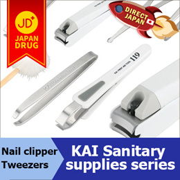 Kai 119 Best Nail Clipper from JAPAN - by New York Magazine