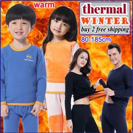 南极人Winter Wear Kids Girl Boy Women Men Thermal Warm Underwear Sets/ Premium Inner Wear Pajamas