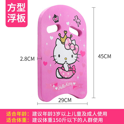 6e53d70b8 Qoo10 - hello kitty float Search Results : (Q·Ranking): Items now on sale  at qoo10.sg