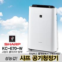 Sharp air purifier KC-E70-W / KC-F70-W / Free Shipping / tax included / Sharp PM2.5 correspondence! Humidification Air Purifier / Air Purification function 15.5 pyeong / Humidification function up to