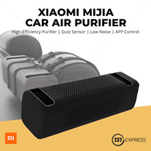 [Ready Stock] Xiaomi MiJia Car Air Purifier