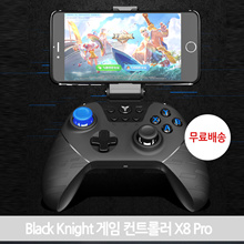 Flying warrior black warrior X8 Pro king of glory dragon valley of the soul of mobile phone Apple Andrews wireless hand handle