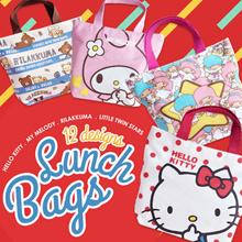 Hello Kitty My Melody Rilakkuma Disney Tsum Thermal Lunch bag/cute bag /Handbag/Shopping bag/Mummy