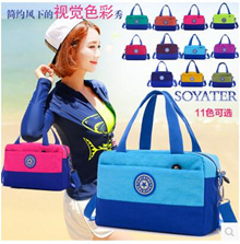 More Design- More Trendy-Waterproof Nylon handbag/ Sling Bag