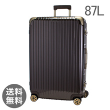 Rimowa RIMOWA Limbo 87L multi-wheel 881.73.33.4 Suitcase Granite Brown Limbo MultiWheel Granite brown