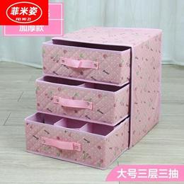 Thickening drawer type underwear storage box foldable bra underwear socks storage box desktop finish