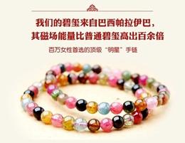 Natural Tourmaline Crystal stone bracelets/bring luck/love
