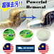 【Miracle】★ Powerful Removal Cream l Housewife Magic Clean Weapon★99.9% removal/bathroom/妙煮婦強效萬用去污膏