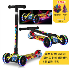 Scooters 2018 foldable new / detached new 100% genuine / kickboard / children kickboard / mini kickb