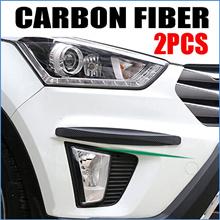 4xSilver Carbon Fiber Car Door Edge Guard Strip Anti-collision Scratch Protector