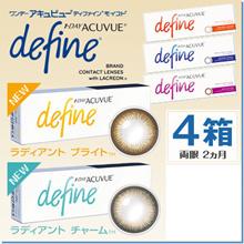 아큐브 렌즈 / 해외 직구 / One Day Acuvue di Fine Moist 4 Box Set (1 box 30 pieces) | contact Acuvue di Fine Moist di Fine Moist [Colorcon] [the 1st disposable contact] [Johnson & Johnson] and [without a pr
