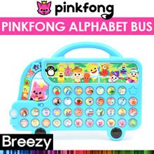 BREEZY ★ [Pinkfong] Pinkfong Alphabet Bus