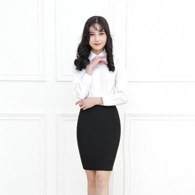 Japanese lesbian secretary