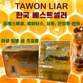 6 Boxes x TWL Herbs Relieve Gout Rheumatic Cholesterol  Stamina * 40 Caps per box | Total 240 Caps