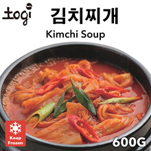 Pork Kimchi Soup 김치찌개- Authentic Korean Home-made taste - Easy Cooking