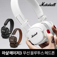 Marshall $ 3 Wireless Bluetooth Headphones / Fast Air Shipping / Bluetooth APTX