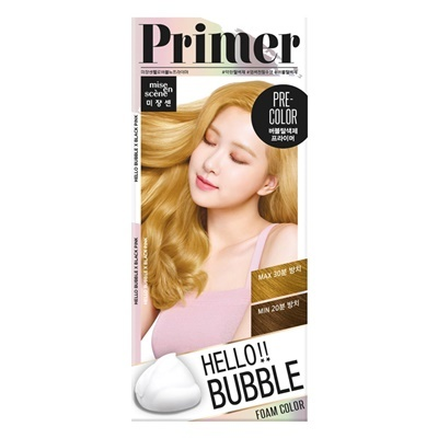 Mise en scene Hello bubble Primer