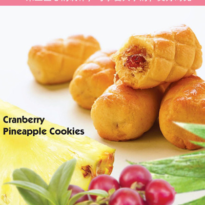 Cranberries Pineapple Cookies 280gm