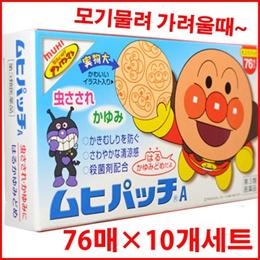 ■DIRECT JAPAN■ ◆3ea Set◆  MUHI Anpanman 76ea 1 box Patch (Anti-itch stop rash of insect bites)