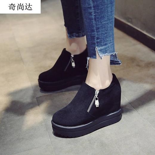 Qoo10 - Song cake thick bottom shoe