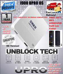 ♛★100% CHEAPEST UBOX★UNBLOCK Tech UBOX Gen5 UPRO OS Bluetooth SG Local Version. Spore Local Warranty