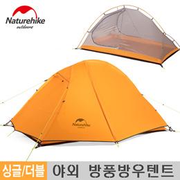 NH 20D硅胶超轻单双人2人帐篷户外3-4人野外露营野营帐篷
