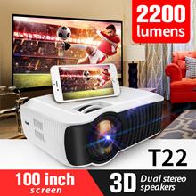 NEW!!🌟T22  🌟 PROJECTOR UC46+ 🌟 The Cheapest 1080P Portable.films